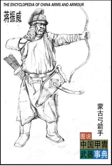 中国古代甲士手绘图