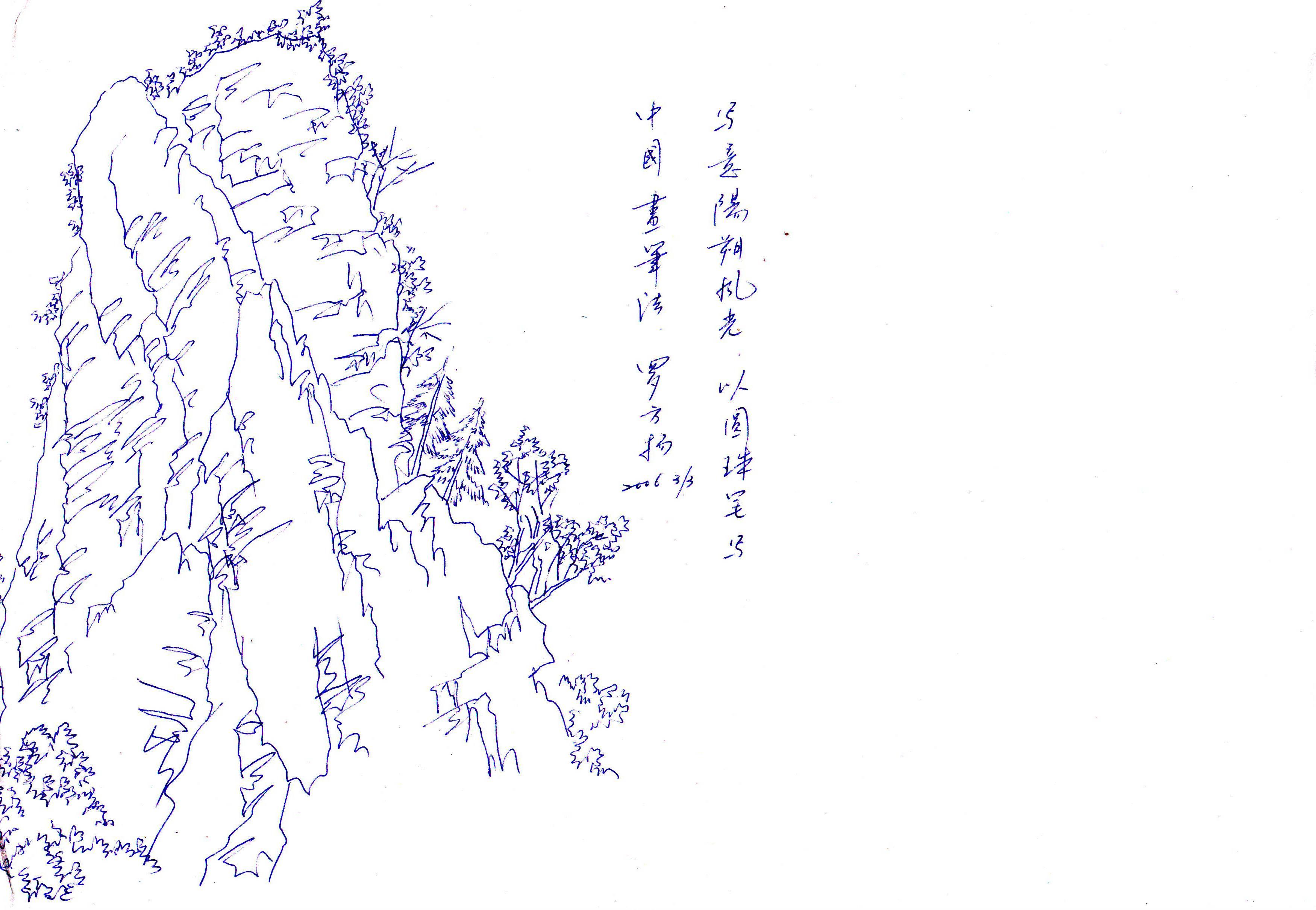 简笔画 设计 矢量 矢量图 手绘 素材 线稿 535_729 竖
