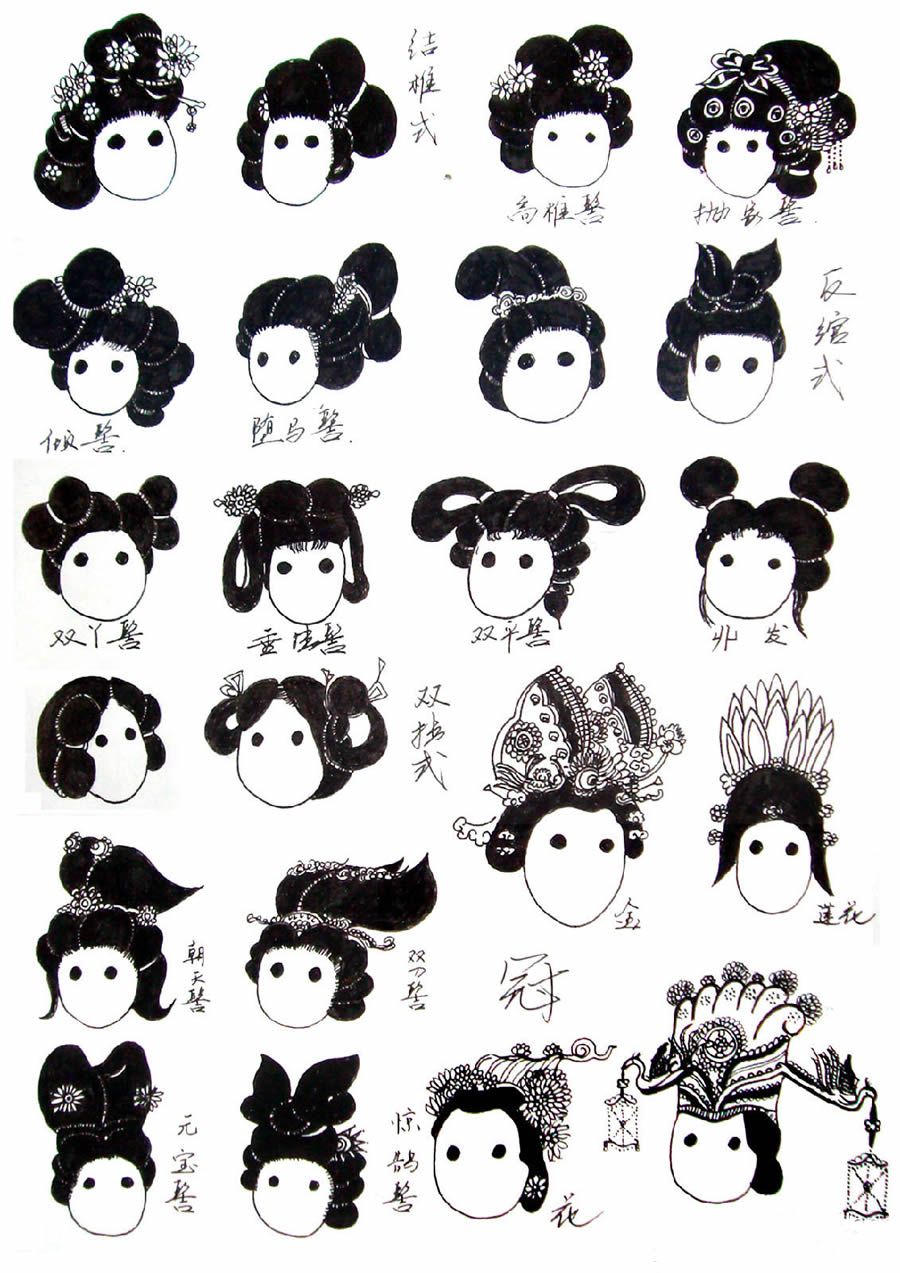 古代发型一览图 汉未央 汉服、汉服制作租借、汉文化、汉式生活方式